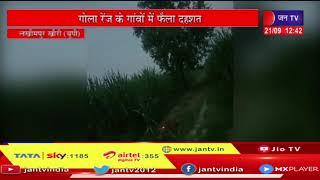 Lakhimpur Kheri UP News   गोला रेंज के गांवों में तेंदुए की धमाचौकड़ी से ग्रामीणों में दहशत,