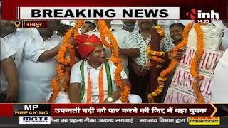 Chhattisgarh News    PCC Chief Mohan Markam के जन्मदिन पर कार्यक्रम, तौला गया व्यजनों से