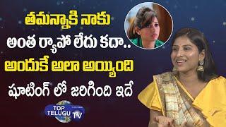 Singer Mangli About Her Acting Debut In Maestro Movie | Nithiins Maestro | Gandhi | Top Telugu Tv