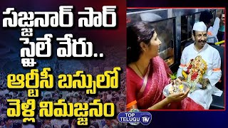 TSRTC MD VC  Sajjanar Travelling In Bus Along With Family For Ganesh Idol Immersion   Top Telugu Tv
