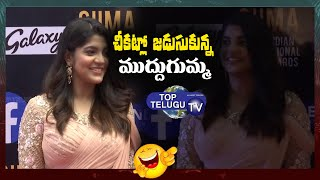 SIIMA Awards 2021   South Indian International Movie Awards   Aparna Balamurali   Top Telugu Tv