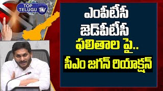 YS Jagan Key Comments On AP MPTC , ZPTC Election Results 2021   YCP Victory In AP   Top Telugu TV