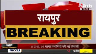 Chhattisgarh Governor Anusuiya Uikey ने PM Narendra Modi को दी जन्मदिन की बधाई