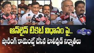 Telugu Film Industry Producers Sensational Press Meet After Meeting With AP Minister Perni Nani