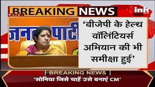 BJP Leader D Purandeswari 'थूक' वाले बयान पहली बार आई मीडिया के सामने- कही ये बात