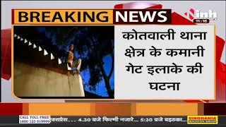 MP NEWS || Betul, कमानी गेट पर Petrol लेकर चढ़ा दिव्यांग युवक दी आत्महत्या की धमकी