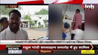 Madhya Pradesh News || कोतमा SDM के नौकर ने की आत्महत्या की कोशिश, SDM पर ज्यादती करने का लगाया आरोप