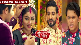 Barrister Babu | 15th Sep 2021 Episode Update | Anirudh Bondita Se Badla Lenge Somnath Chandrachur