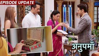 Anupama   15th Sep 2021 Episode   Vanraj Aur Baa Ne Uthaye Anupama Aur Anuj Ke Rishte Par Sawal