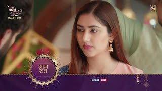 Bade Acche Lagte Hain Promo Update | 16th Sep 2021 Episode | Courtesy: Sony TV