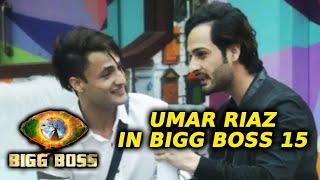 Bigg Boss 15 Me Entry Lenge Asim Riaz Ke Bhai Umar Riaz?   BIG NEWS