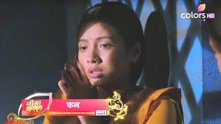 Nima Denzongpa Update | Nima Ne Tod Diya Suresh Se Rishta, Nima Ko Kiska Phone Aaya...