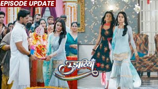 Udaariyaan   17th Sep 2021 Episode Update Tejo Fateh Ne Kiya Ganapati Visarjan, Jasmine Ki Khuli Pol
