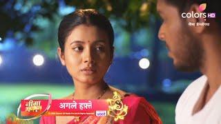 Nima Denzongpa Update | Suresh Ne Ki Nima Se Divorce Ki Baat, Nima Shocked