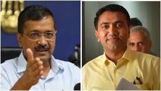 """Let Arvind Kejriwal also contest against me"" CM's reaction when asked about Kejriwal's Goa visit!"