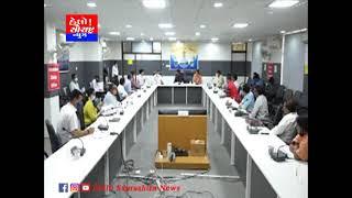 જામનગર આરોગ્ય મંત્રી દ્વારા પૂરગ્રસ્તો માટે સમીક્ષા બેઠક યોજાઇ