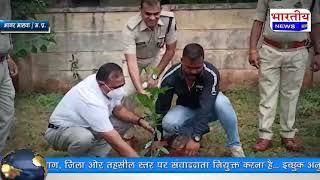 सांसे हो रही कम आओ पेड़ लगाएं हम अमृत महोत्सव में वृक्षारोपण कार्यक्रम। #bn #mp #bhartiyanews