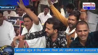 आगर मालवा में आज प्रधानमंत्री नरेंद्र मोदी के जन्मदिन को बेरोजगारी दिवस के रूप में मनाया गया। #bn