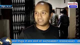 बैतूल : सुने घर से लगभग 30 लाख के जेवर और डेढ़ लाख रुपये की चोरी ,खरीदी के लिए भोपाल गया था परिवार।