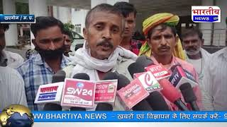 खरगोन : सेगांव तहसील की ग्राम डालकी के ग्रामीणों ने पंचायत के सरपंच सचिव के खिलाफ मोर्चा खोला.. #bn