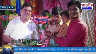 भगवान गणेश जी की स्थापना आज  नवम दिवससंगठन द्वारा नो प्रकार का प्रसाद वितरण किया गया। #bn #mp
