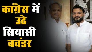 Gehlot ओएसडी Lokesh Sharma ने शायराना अंदाज में कांग्रेस हाईकमान पर तंज क्यों कसा ?
