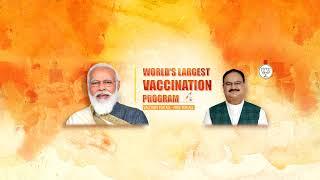 "Shri J.P. Nadda visits vaccination centre at AIIMS, Delhi under ""Seva Aur Samarpan"""