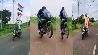 गाँव के युवक की Bike Video ने Social media पर मचा दी है धूम, Motorcycle Riding | हैरतअंगेज कारनामे