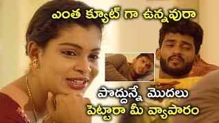 ఎంత క్యూట్ గా ఉన్నవురా | 2021 Telugu Movie Scenes | Vaikuntapali Movie