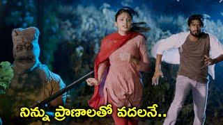 Watch True Full Movie On Amazon Prime Video   నిన్ను ప్రాణాలతో వదలనే   TNR   Harish Vinay