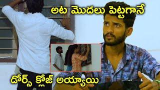 అట మొదలు పెట్టగానే | 2021 Telugu Movie Scenes | Vaikuntapali Movie