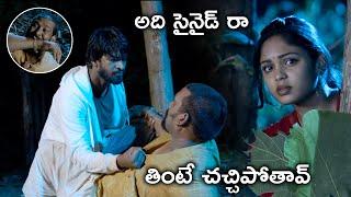 Watch True Full Movie On Amazon Prime Video   అది సైనైడ్ రా చచ్చిపోతావ్   TNR   Harish Vinay