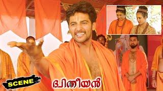 Burra Katha Malayalam Movie Scenes | Aadi Fun with Priest & Devotes | Mishti Chakraborty