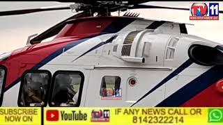TS DGP MAHENDRA REDDY HM MAHMOOD ALI MINI. TALASANI SRINIVAS YADAV HYD CP AERIAL VIEW OF GANESH