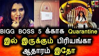Bigg Boss Tamil Season 5 - Priyanka | Vijay Tv | Kamal hasan | Promo | Grand Launch | Task | Hotstar