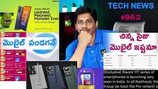 Tech News 962: iPhone 13 info, Telegram, Vodafone 5G Test, Flipkart Offers, Samsung m52,iqoo z5