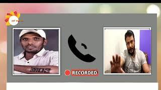 ಅಭಿಮಾನಿಗೆ ಫೋನ್ ಮಾಡಿ ಕ್ಲಾಸ್ ತಗೊಂಡ ಡಿ ಬಾಸ್ | Darshan Phone Call Conversion with his Fan