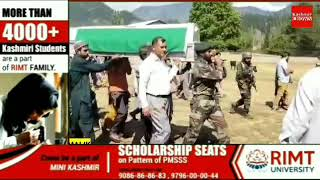 Deceased Army soldier laid to rest with full military honor in Kupwara village