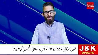 Urdu News 22 Sep 2021