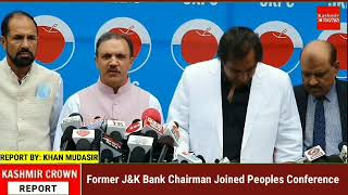 Former J&K Bank Chairman Joined Peoples Conference