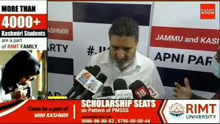 Jammu Kashmir Apni Party Chief Altaf Bukhari Holds press conference at Srinagar.