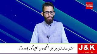 Urdu News 23 Sep 2021