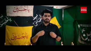 Famous Noha Khwan Asif Ali Kashmiri And famous  Poet Syed Tahir Moosvi Sahab pays homage