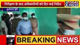 UttarPradesh, Bihar, Rajsthan &Maharashtara News Update    UPdateNews    Today Xpress  
