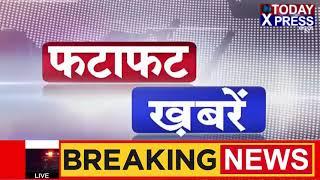 UttarPradesh    सीएम योगी आदित्यनाथ ने मेडिकल कॉलेज की भूमि पूजन    Today Xpress Live   