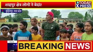 MadhyaPradesh&CG || 22 दिन पहले हत्या का खुलासा,  गुना में हत्या आरोपी गिरफ्तार || Today Xpress Live