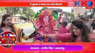 Speed News  | Jhansi | Amroha | Saharanpur | Hathras | Jaunpur |
