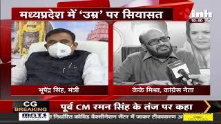 Madhya Pradesh में उम्र पर सियासत, Cabinet Minister Bhupendra Singh ने कही ये बात