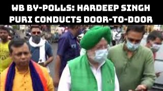 WB By-Polls: Hardeep Singh Puri Conducts Door-To-Door Campaign In Bhabanipur | Catch News