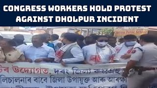 Watch: Congress Workers Hold Protest Against Dholpur Incident | Catch News